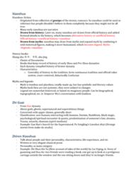 EAS100Y1 Study Guide - Final Guide: Official History, Jin Ping Mei, Chuanqi