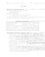 Hume Handout.pdf