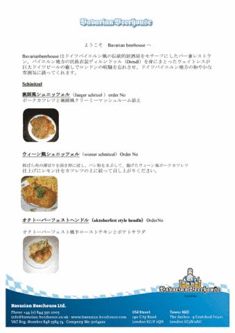 japan-pdf