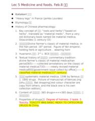 EAS396H1 Lecture Notes - Lecture 5: Huainanzi, Pharmacology, Pedanius Dioscorides