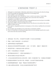 CHNS0021 Midterm: Chinese Test 2