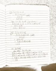 ECON 15A Study Guide - Final Guide: Del B, Asteroid Family