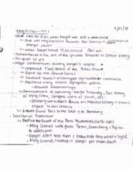 CLTR 1500 Lecture 4: Kangxi and Yongzheng