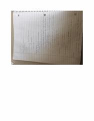 BIOL 330 Lecture 16: lecture 16