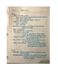 BIOL 2001C Quiz: a&p2 practical 2 exam