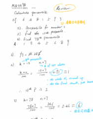 MATH 1P98 Lecture 14: Mid review and Ch6-2